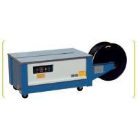 Electric Iron Machine MS1201