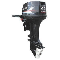 Outboard Engine OTH40