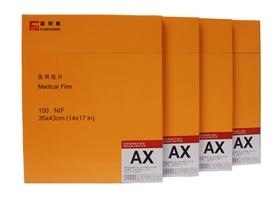China Disposable Equipment MEDICAL X-RAY FILM on sale