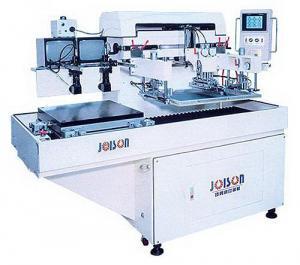 China Precise Semi-auto(CC... Precise Semi-auto(CCD)  Flatbed  Screen Printing  Machine on sale