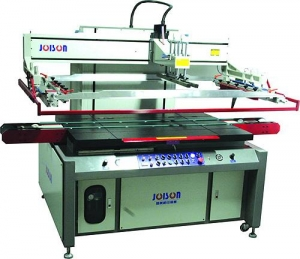 China Semi-Automatic Glass... Semi-Automatic Glass Screen Printing Machine on sale