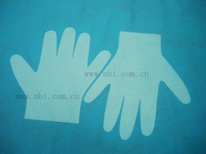 China Long-strap elastic nonwoven gloves on sale