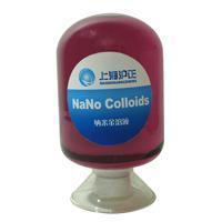 Nano gold solution  AUS-WM1000