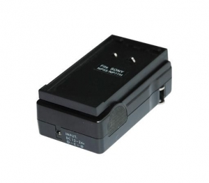 China Digital battery charger SONY-77H ( NI-MH ) on sale