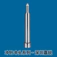 China Precision ADK tooth extraction Puch on sale