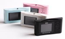 China [NEW] SiDVR Inc. Portable Digital Video Recorder on sale
