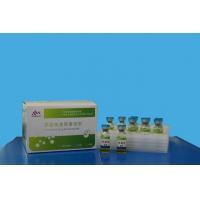 Rapid screening medicine of testing kit