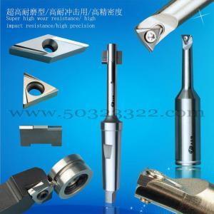 China fine finishing maching lathe tools on sale