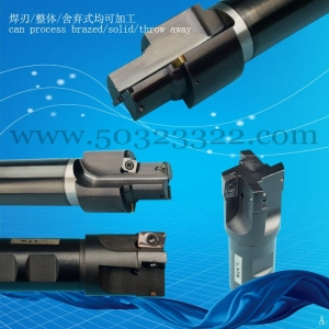 China Discard end mills on sale