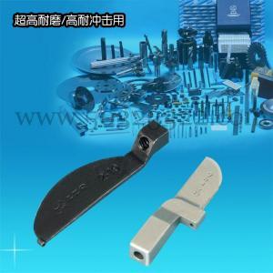 China machine parts on sale