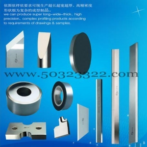 China Optical fiber with a knife cutter,Laser medical fi on sale