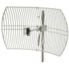 China Product: 2.4G Parabolic antenna for sale