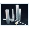 China Seamless Aluminium Tube for sale