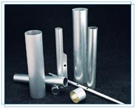 Quality Seamless Aluminium Tube for sale