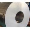 China Aluminium Strip for Capacitor for sale