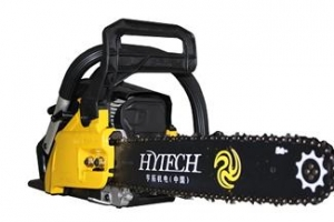 China Gasoline Chainsaw HT041 Products >> Gasoline Chainsaw >> HT041 on sale