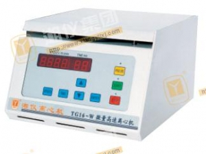 China Benchtop High Speed Micro Centrifuge on sale