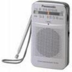 China RF-P50 Panasonic RF-P50 Pocket AM/FM Radio, Silver on sale