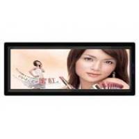 10.2Inch Advertising LCD SD,USB
