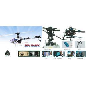 R/C Helicopters Sea Serial Heli-Sea Hawk