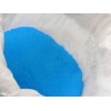 China Copper Sulphate for sale