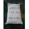 China Sodium Tripolyphosphate for sale