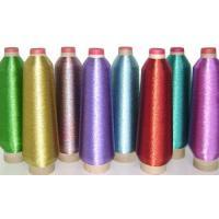 MX-Type Metallic Yarn / Lurex Yarn