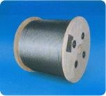 China General Purpose steel wire rope on sale
