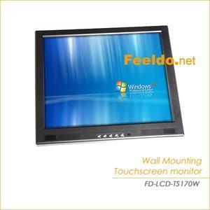 China Car LCD Monitor wholesale