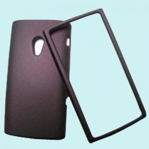 China Sony Ericsson X10 protective case on sale