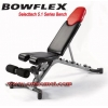 China Gym Bowflex 5.1 Series Bench Model:KM018 for sale