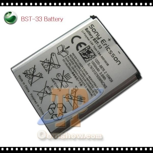 China Sony Ericsson BST-33 battery on sale