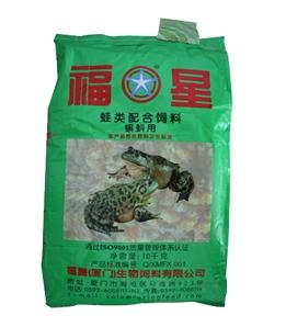 China Frogs feed on sale