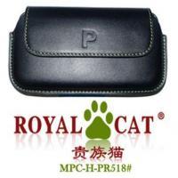 MPC-H-PR518# Camera Cases