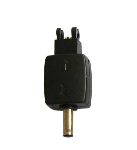 China Mobilephone Charger on sale