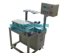Quality work platform of welding and cutting equipment for sale