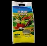 China Agricultural Chemical products on sale