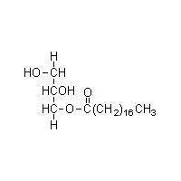 China Glycerol monostearate (98%) on sale