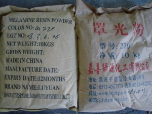 China GLAZING POWDER LG-110,LG-220,LG-250 wholesale