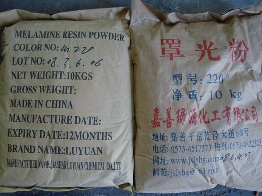 China GLAZING POWDER LG-110,LG-220,LG-250