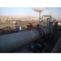 China Iron ore pellets dryer on sale