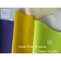 China Products NameNylon Taffeta with PU Milky Coat/Coated Nylon Taffeta/Coated Nylon Fabric on sale