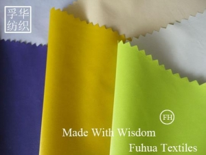 China Products NameNylon Taffeta with PU Milky Coat/Coated Nylon Taffeta/Coated Nylon Fabric on sale