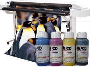 China Pigment ink for NOVAJET 750/1200I on sale