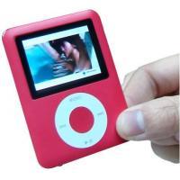 China Mini Digital MP4 Music Player on sale