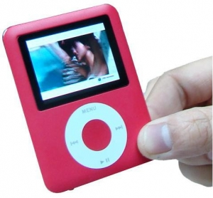 China Mini Digital MP4 Music Player on sale