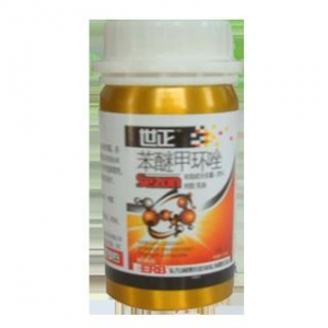 China Difenoconazole 25% EC on sale