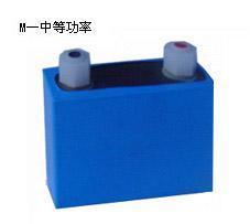 China LIR2450-Ⅱ Li-Ion Power Battery on sale