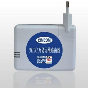 China 3G Routers MH322R 3G ROUTER on sale