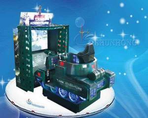 China Simulator machines on sale